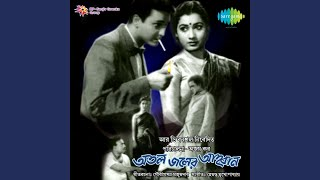 E Ki Chanchalata Jage
