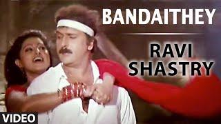 Bandaithey II RAVI SHASTRY II Ravichandran ,Sneha