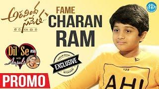 Aravinda Sametha Fame Charan Ram Exclusive Interview - Promo || Dil Se With Anjali #96