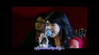 Chit Thu Way- Kaung Kin Leih Pyar