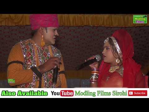 Xxx Mp4 2018 K Super Hit Rajasthani Comedy KUDI K DHANI Poonam Sharma Laxman Chela K C Saini PARKASH GURJAR 3gp Sex