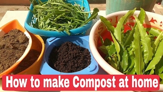 How to make compost at home, How to make organic compost, organic fertilizer at home