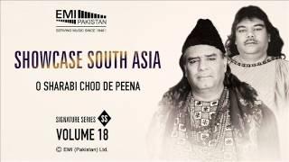O Sharabi Chod De Peena | Sabri Brothers Songs