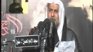 مقتل الامام الحسين للخطيب ملا سعيد المعاتيق