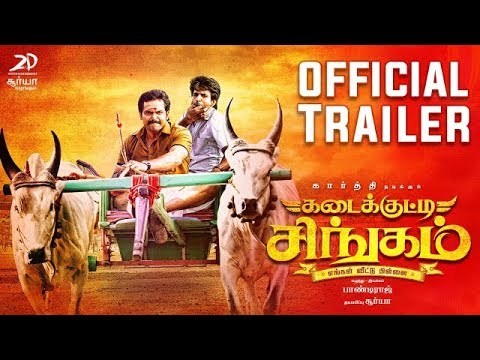Xxx Mp4 Kadaikutty Singam Official Tamil Trailer Karthi Sayyeshaa D Imman Pandiraj 3gp Sex