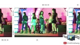 Dance | Twinkle Twinkle | Love Station | Odia Movie | HD