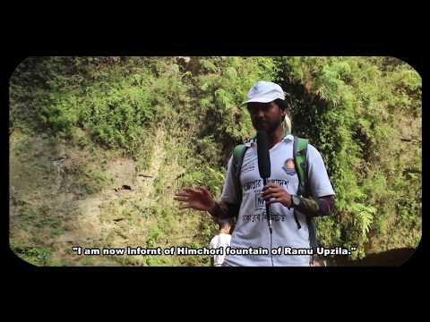 Bangladeshi Explorer MZ Rahman পায়ে হেটে বাংলাদেশ ভ্রমণকারী প্রথম  বাংলা দেশী এম জেড রহমান