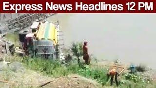 Express News Headlines - 12:00 PM - 29 June 2017