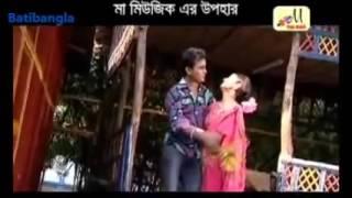 Miss liton bangla fulk song bundo amai kurli eki surbonas