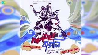 Tania | Madly Bangali | Bengali Movie Song | Neel Dutt