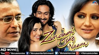 Zindagi Tere Naam Full Movie | Hindi Movies 2017 Full Movie | Hindi Movies | Bollywood Full Movies