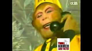 Troll Ou Khong Call Thang Cheng To Drink