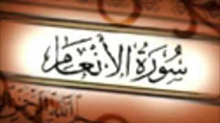 سورة الانعام كاملة بصوت مشاري العفاسي | alana