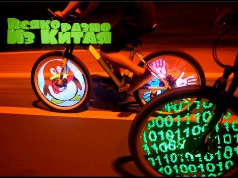 Светодиодные фонарь для велосипеда своими руками 70