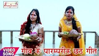 पारम्परिक छठ गीत - आज काहे भइले एतना कुबेरवा - Priya Tiwari.New Bhojpuri Hit Chhath Geet.2017