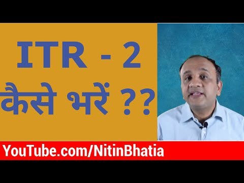 Xxx Mp4 How To File ITR 2 For AY 2018 19 Income Tax Return Hindi 3gp Sex