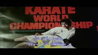 فلم بروسلي جديد مترجم عربي 2000