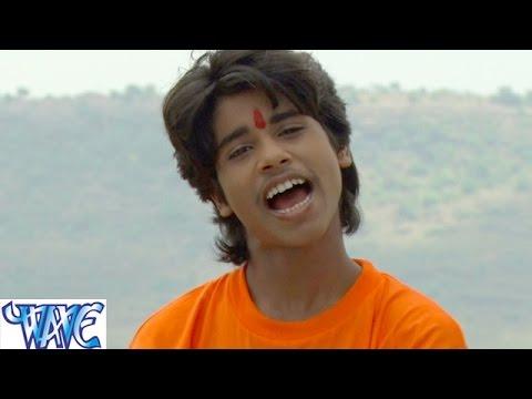 HD परधनवा के रहर में - Basha Bhulail Pardhanwa Ke Rahar Me   Ankit Tarzan   Bhojpuri Kanwar Song