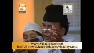 Arifana Kalam( Khwaja Gharib Nawaj Ji Mori Tooti)Abdullah Manzoor Qawwal.By Visaal