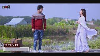 Bangla New Music Video 2018 By SA Abir । Cholona । GMC Sohan । TAnzim Zooel Poly । GMC Center