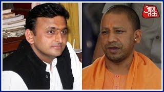 Akhilesh Yadav Attacks On Yogi Adityanath Government