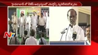 BJP Leaders Celebrate Anti Emergency Day in Hyderabad || Venkaiah Naidu, Laxman || NTV