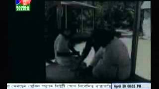 Bangla Natok Harkipta Part 35