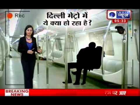 Xxx Mp4 Delhi Metro CCTV Footage Of Porn MMS India News Reporting 3gp Sex