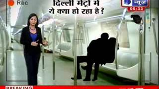 Delhi Metro CCTV footage of Porn MMS - India News reporting