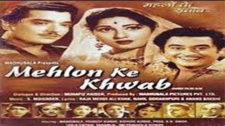 MEHLON KE KHWAB - Kishore Kumar, Madhubala