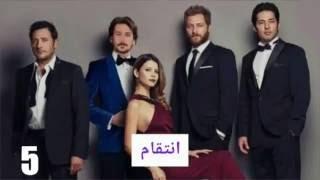 أفضل 5 مسلسلات لتركية (بيرين سات) Beren Saat