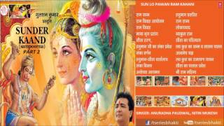 Sun Lo Pawan Ram Kahani By Nitin Mukesh, Anuradha Paudwal I Sampoorna Sunder Kand I Juke Box