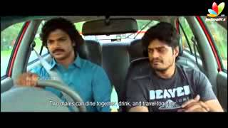 My Life Partner Malayalam Movie Trailers   Ameer, Anusree, Sukanya   Latest Malayalam Movie