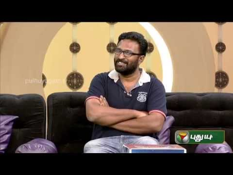 Director & Actor Ram in Manam Thirumbuthe (15/11/2014)