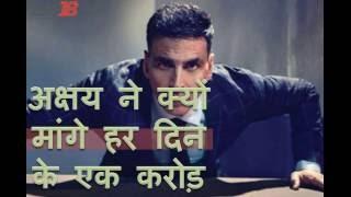 Akshay Kumar — हर दिन के एक करोड़ | Jolly LLB 2 Movie | Today Hot | News |  Hindi