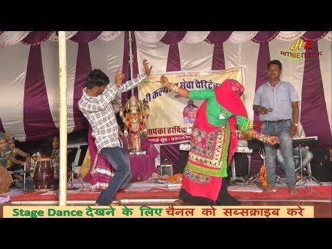 Xxx Mp4 राजस्थानी गोरी नागोरी डांस Desi Village Dance Bhabhi Dance Stage Dance Haryanvi Video 3gp Sex