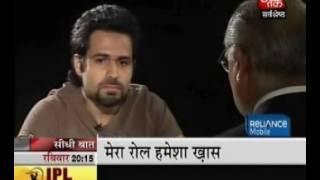 Seedhi Baat Emran Hashmi with Prabhu Chawla