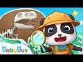 Amazing! Baby Panda Found T Rex Fossil , Super Dinosaur Rescue Team , Pretend Play , BabyBus Song