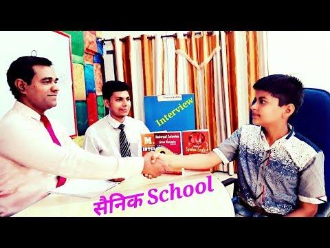 Xxx Mp4 Sainik School Interview सैनिक स्कूल Entrance Interview Of Cadet 3gp Sex