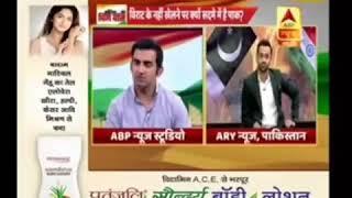 Gautam Gambhir Gives a Brilliant Reply To Pakistan News Anchor | Must Watch - 2018