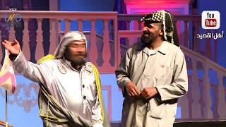 مسرحية #فانتازيا - سمير القلاف واحمد التمار - والدمّله