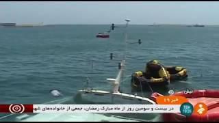 Iran Dena passenger boat mistakenly sank, Kish Island غرق شدن قايق مسافري دنا جزيره كيش ايران