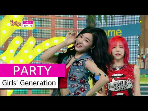 watch [Comeback Stage] Girls' Generation - PARTY, 소녀시대 - 파티, Show Music core 20150711