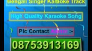 Moyna Bolo Tumi Krishno Radhe Karaoke Asha Bhosle