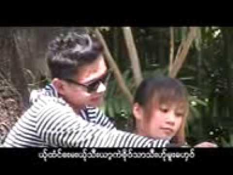 Video lar poe kyaw] (1).3gp