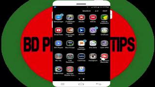 কোন কষ্ট ছাড়াই চাট করুন/how to chat bangla use voice/bangla voice keyboard 2017