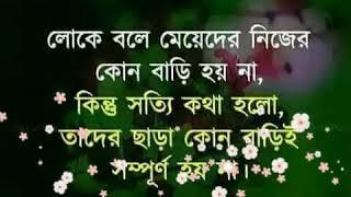 কষ্টের গান || সাগরের মতোই গভির || shagorer motoi govir ||  old bangla song ||  bangla movi song ||a