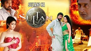 Sultano Ka Sultan - Dubbed Hindi Movies 2016 Full Movie HD l Mohan Babu, Charmi