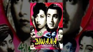 Deewana (1952) | Classic Old Film | Full Movie
