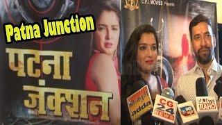 Patna Junction Bhojpuri Film Launch (2016) - Dinesh Lal Yadav (Nirhua) - Amrpali Dube, Anjana Singh